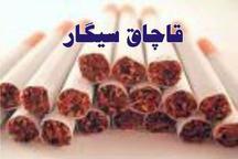 کشف 164 هزار نخ سیگار خارجی قاچاق در قزوین