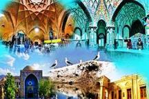 بازدید اماکن تاریخی استان مرکزی برای خبرنگاران رایگان است