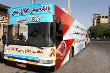 راه اندازی نخستین اتوبوس سلامت در دزفول