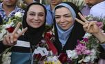 مدال طلای تیم تیراندازی ایران در مسابقات جهانی معلولان
