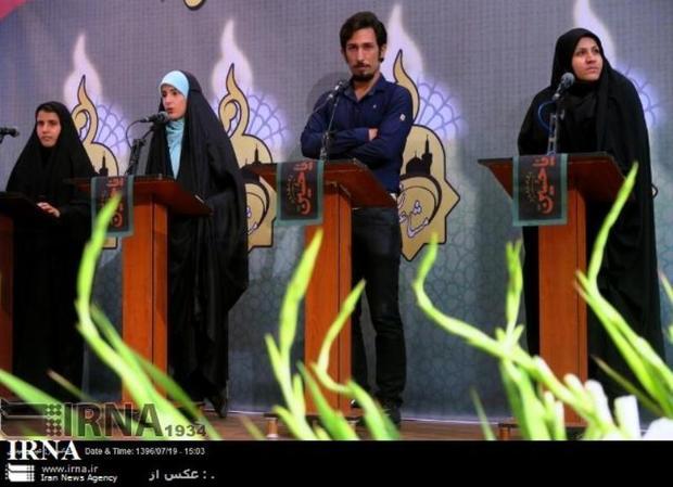جشنواره ملی مشاعره رضوی در بوشهر آغاز شد