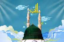 جشن و سرور به مناسبت عید مبعث در هرمزگان