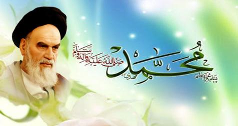 امام خمینی: روزی شریفتر از روز بعثت نیست