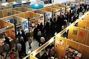 در روز نخست نمایشگاه بینالمللی کتاب چه گذشت؟
