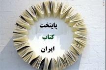 مهاباد یک قدم به «پنجمین پایتخت کتاب ایران» نزدیک تر شد