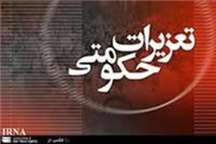 دستگیری دندانپزشک قلابی درکرج