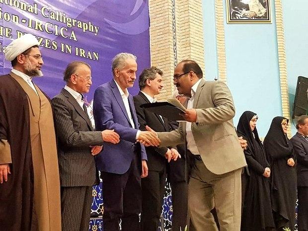هنرمند خویی مقام دوم جشنواره بین المللی خوشنویسی کشورهای جهان اسلام را کسب کرد