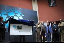 نفرات برتر همایش بین المللی «مدرسه ایرانی ـ معماری ایرانی» معرفی شدند