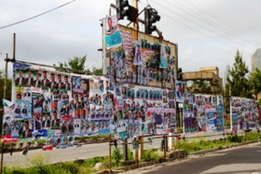 ساوه همچنان در محاصره تبلیغات کاغذی