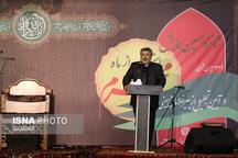 شانزدهمین همایش استقبال از محرم در اردبیل برگزار شد