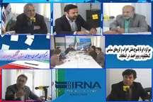 میزگرد ایرنا رشد احزاب و توسعه مشارکت سیاسی در ایران