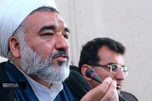 استان بوشهر 300 موقوفه دارد