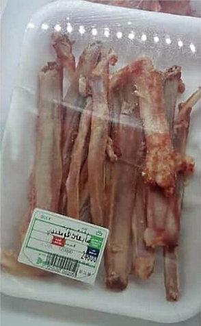 مجازات فروشگاه زنجیرهای که استخوان گوسفند میفروخت+ عکس
