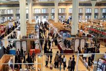 حضور271واحد صنعتی مازندران در نمایشگاههای داخلی و خارجی