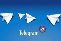 همه کسانی را که چک هایشان برگشت خورده، در این کانال تلگرامی ببینید!
