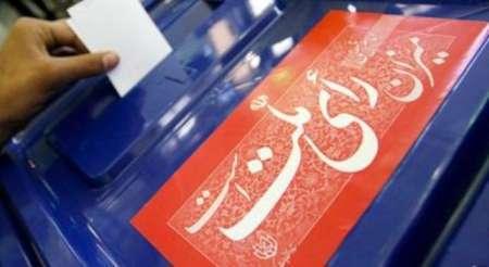 فرماندار:همه مستندات تخلفات انتخابات شورای بوشهردراختیار هیات نظارت است