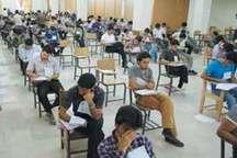 شرکت 15هزار و 678 دانش آموز هرمزگان در آزمون مدارس نمونه دولتی