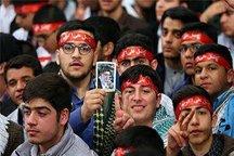 اعزام جمعی از دانش آموزان عضو اتحادیه انجمن های اسلامی استان  چهارمحال وبختیاری برای دیدار با رهبر معظم انقلاب