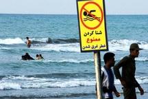 اجرای بیش از ۲۰۰ طرح سالم سازی در سواحل خزر  وجود بیش از 300 منطقه ممنوعه شنا در 3 استان شمالی