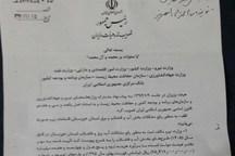 بیش از ۹۵ هزار میلیارد ریال برای آبرسانی و تاسیسات فاضلاب شهری خوزستان مصوب شد