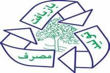 40 درصد جمعیت کرمان زیر پوشش طرح تفکیک زباله از مبدا قرار گرفت