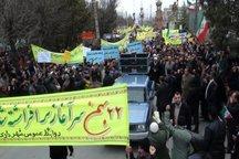 راهپیمایی 22 بهمن نماد وحدت و انسجام ملی است