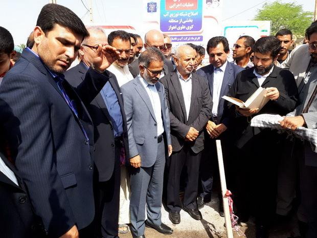 اصلاح و بازسازی هفت پروژه آبفا اهواز آغاز شد