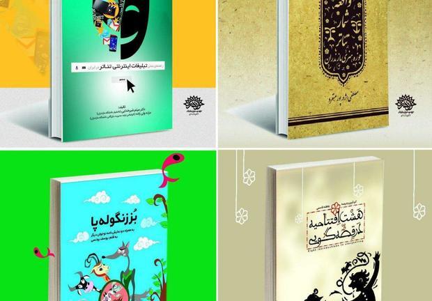 ترافیک فعالیت های فرهنگی هنری در مازندران