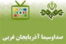مراسم جز خوانی قرآن کریم از شبکه استانی آذربایجان غربی در ماه رمضان پخش می شود