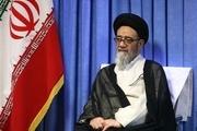 امام جمعه تبریز: خارج شدن از تلگرام زمینه را برای ورود دشمن باز کرد