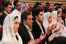 بیست و یکمین جشن ازدواج دانشجویی دانشگاه علوم پزشکی تبریز برگزار شد