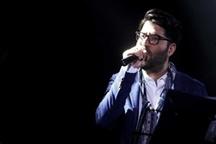 کنسرت حامد همایون در همدان