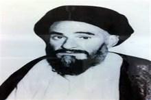 آیت الله سید محمد داماد؛ آموزگار فقاهت مکتب قم
