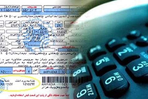 تمام تماس های تلفن ثابت به ثابت در سراسر کشور در عید غدیر رایگان است