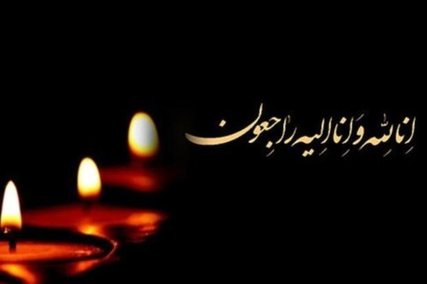پیام تسلیت به پرویز اسماعیلی