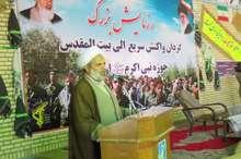 حضور حداکثری مردم در انتخابات باعث اقتدار نظام جمهوری اسلامی ایران است