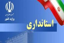 استاندار کردستان مسئولیتی در شرکت فجر اعتبار ندارد