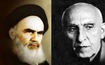 غفلت های دکتر مصدق از دیدگاه امام خمینی کدام است؟