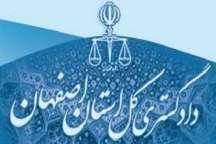 توضیح دادگستری استان اصفهان در باره پرونده قضایی شهربانو منصوریان