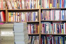 توزیع سه هزار جلد کتاب توسط کانون گیلان در مناطق کم برخوردار