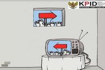 هنرمند شیرازی برنده جایزه جشنواره کارتون اندونزی شد
