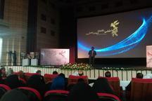 ششمین جشنواره فیلم فجر زاهدان آغاز بکار کرد