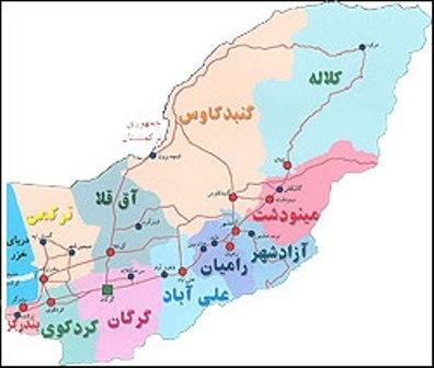 بهره برداری از چند طرح عمرانی در شهرهای مختلف گلستان