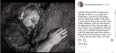 حذف ناگهانی سریال ماه رمضانی شبکه دو+ عکس