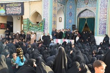 یک شهید گمنام در ابوزیدآباد آران و بیدگل تشییع شد