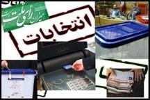 187 داوطلب انتخابات شورای اسلامی شهر خرم آباد تایید صلاحیت شد