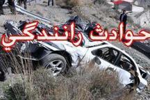 تصادف رانندگی جاده سنندج - کامیاران چهار کشته بر جا گذاشت