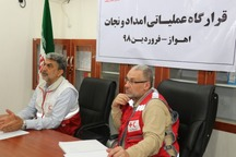 تیم ارزیابی صلیب سرخ خسارت سیل خوزستان را برآورد می کند