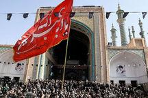 ۸۰ آیین  محرم و عاشورا در استان اصفهان ثبت شد