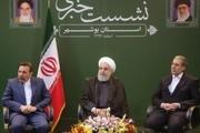 20هزار و 530 میلیارد ریال به استان بوشهر ابلاغ شد